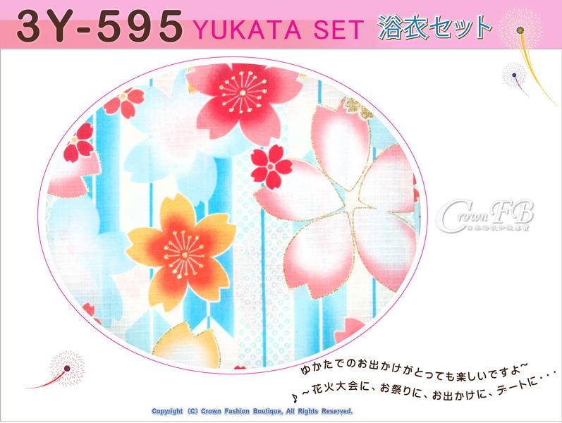 【番號3Y-595】三點日本浴衣Yukata~藍白色底櫻花~含定型蝴蝶結和木屐-2.jpg