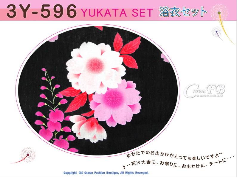 【番號3Y-596】三點日本浴衣Yukata~黑色底花卉~含定型蝴蝶結和木屐-2.jpg