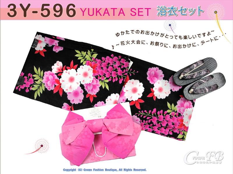 【番號3Y-596】三點日本浴衣Yukata~黑色底花卉~含定型蝴蝶結和木屐-1.jpg
