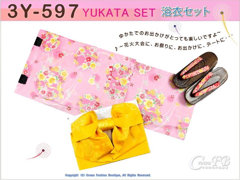 【番號3Y-597】三點日本浴衣Yukata~粉紅色底花卉~含定型蝴蝶結和木屐-1.jpg