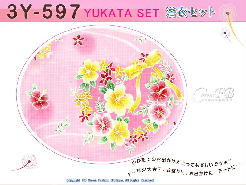 【番號3Y-597】三點日本浴衣Yukata~粉紅色底花卉~含定型蝴蝶結和木屐-2.jpg