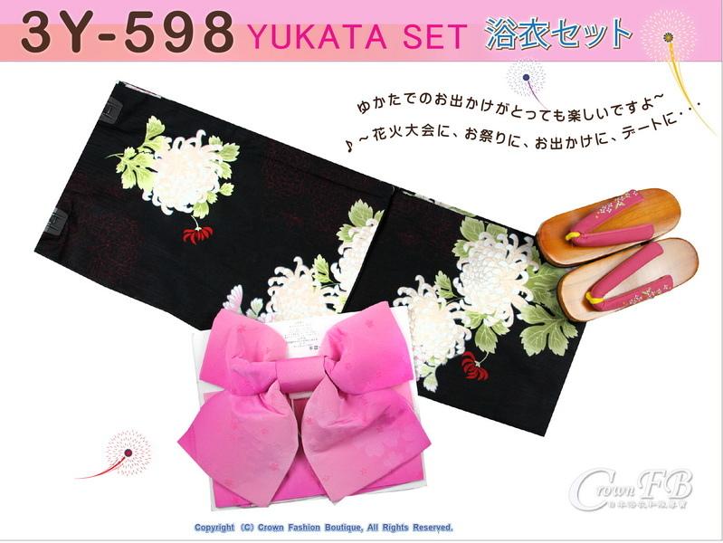 【番號3Y-598】三點日本浴衣Yukata~黑色底花卉~含定型蝴蝶結和木屐-1.jpg