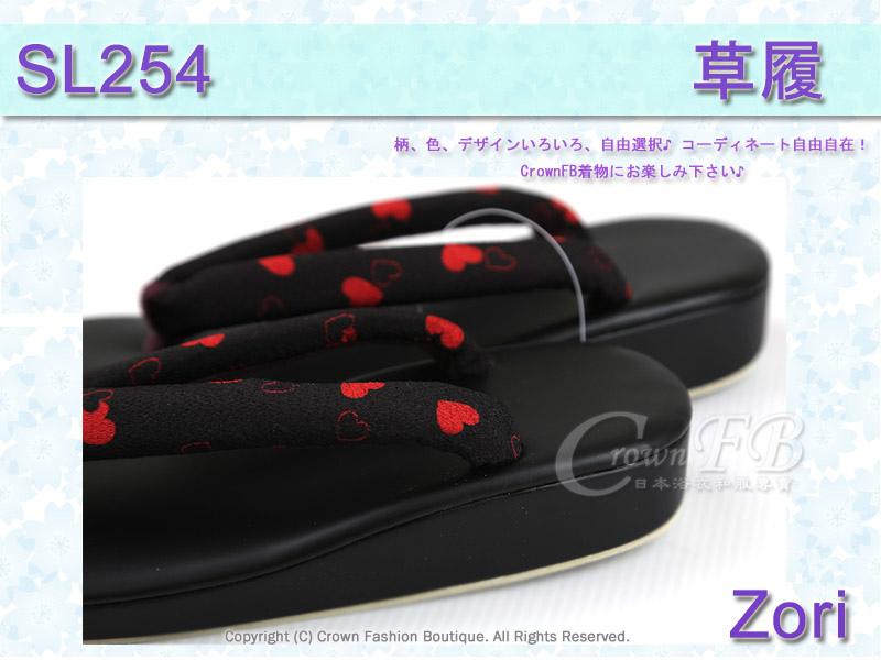 【番號SL-254】日本和服配件-黑色鞋面+紅愛心草履-和服用夾腳鞋-4.jpg