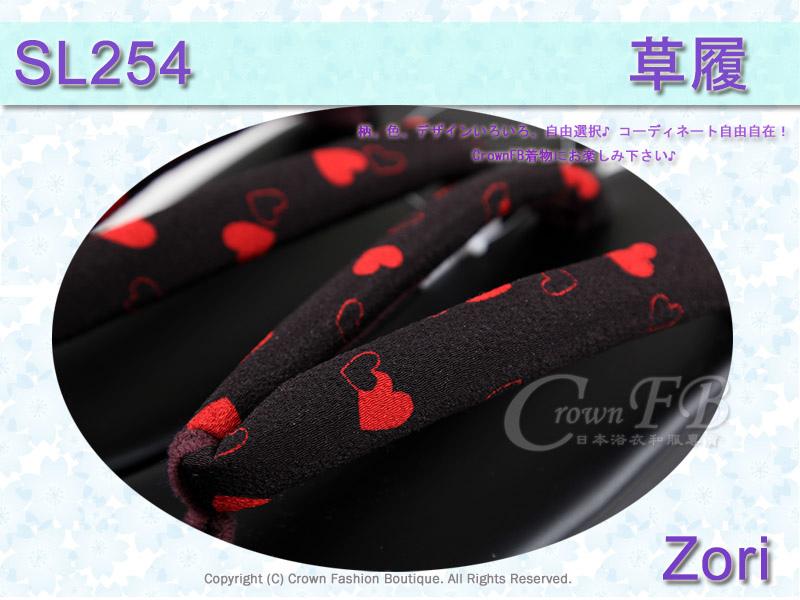 【番號SL-254】日本和服配件-黑色鞋面+紅愛心草履-和服用夾腳鞋-2.jpg