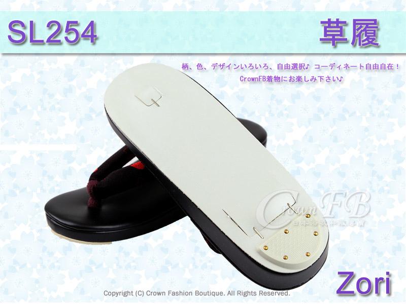 【番號SL-254】日本和服配件-黑色鞋面+紅愛心草履-和服用夾腳鞋-3.jpg