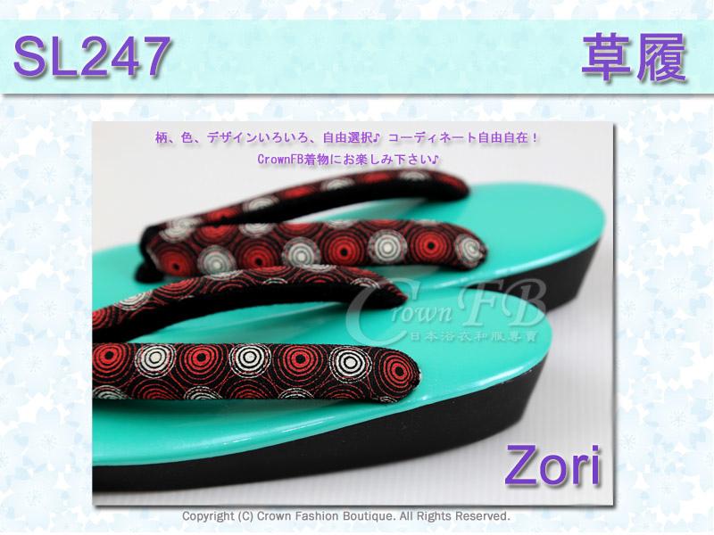 【番號SL-247】日本和服配件-草綠色鞋面+黑色紅白圓型草履-和服用夾腳鞋-4.jpg