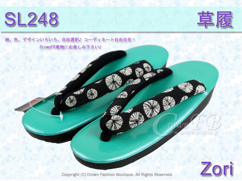 【番號SL-248】日本和服配件-草綠色鞋面+黑色白圓型草履-和服用夾腳鞋-1.jpg
