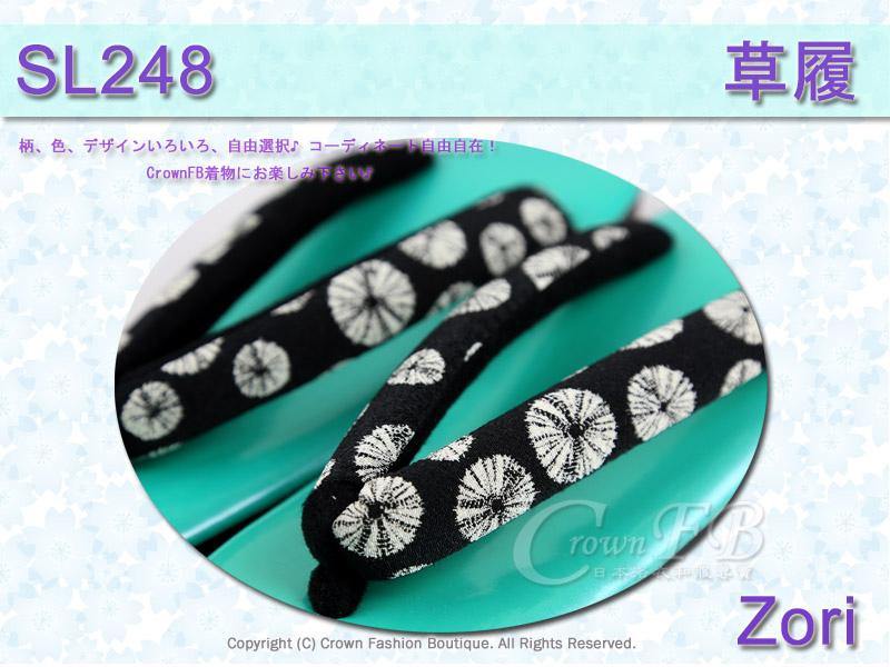 【番號SL-248】日本和服配件-草綠色鞋面+黑色白圓型草履-和服用夾腳鞋-2.jpg