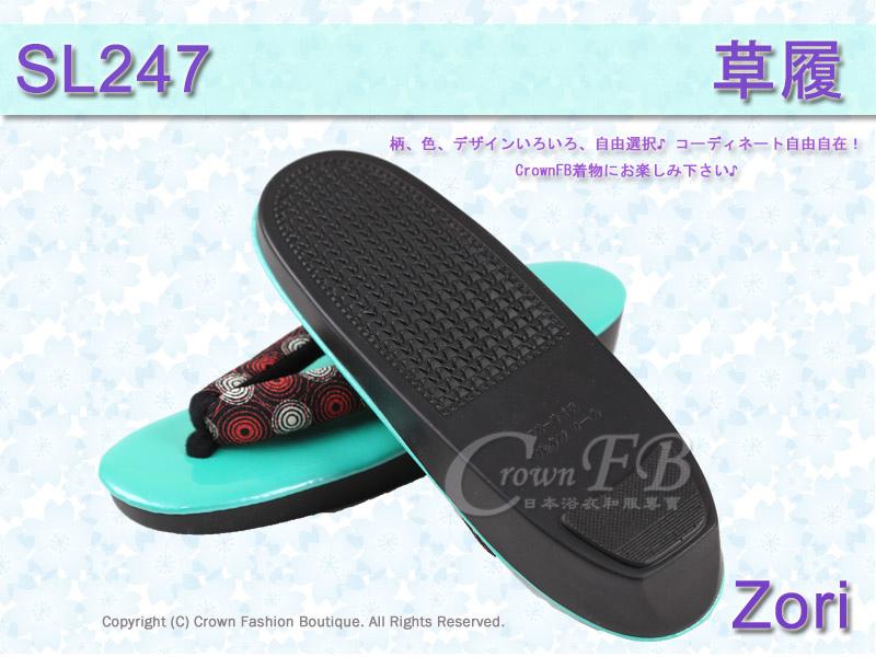 【番號SL-247】日本和服配件-草綠色鞋面+黑色紅白圓型草履-和服用夾腳鞋-3.jpg