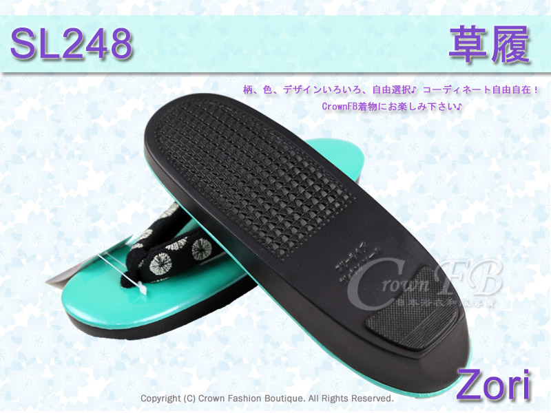 【番號SL-248】日本和服配件-草綠色鞋面+黑色白圓型草履-和服用夾腳鞋-3.jpg