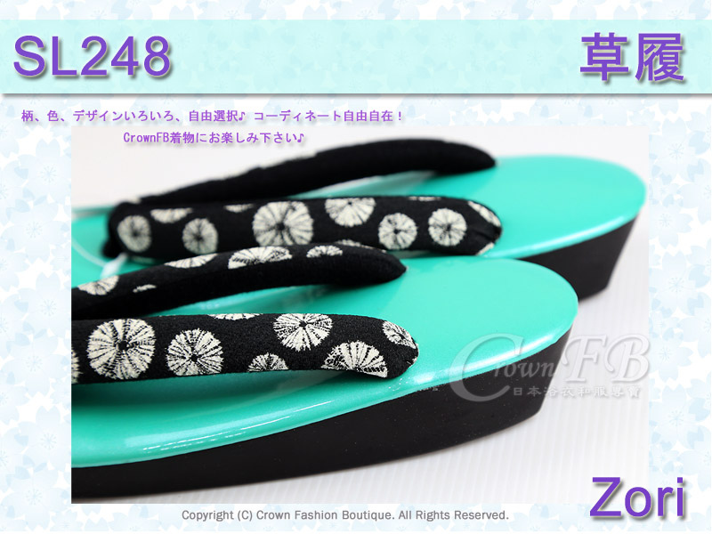 【番號SL-248】日本和服配件-草綠色鞋面+黑色白圓型草履-和服用夾腳鞋-4.jpg