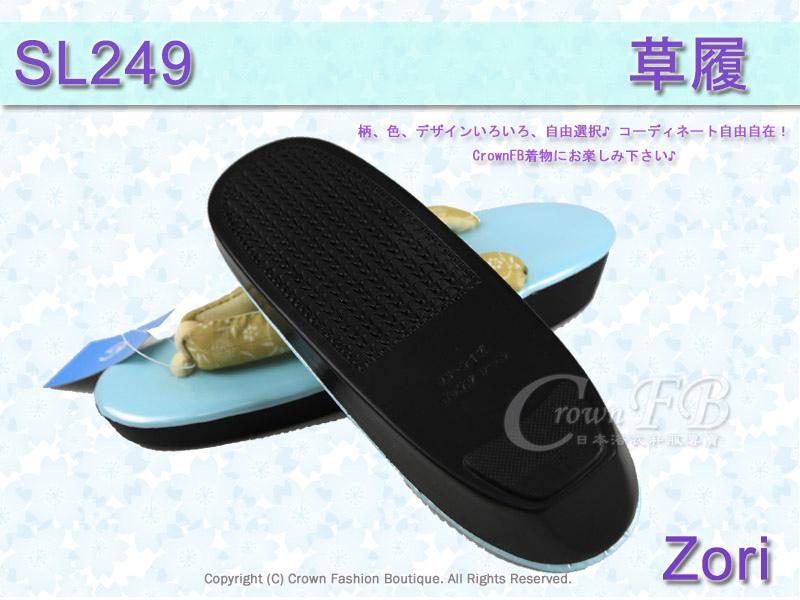 【番號SL-249】日本和服配件-草綠色鞋面+稻禾色草履-和服用夾腳鞋-3.jpg