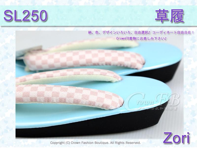 【番號SL-250】日本和服配件-淺藍色鞋面+白粉格紋草履-和服用夾腳鞋-4.jpg