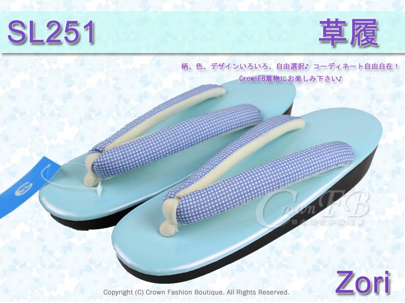 【番號SL-251】日本和服配件-淺藍色鞋面+藍白格紋草履-和服用夾腳鞋-1.jpg
