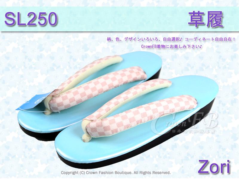 【番號SL-250】日本和服配件-淺藍色鞋面+白粉格紋草履-和服用夾腳鞋.jpg