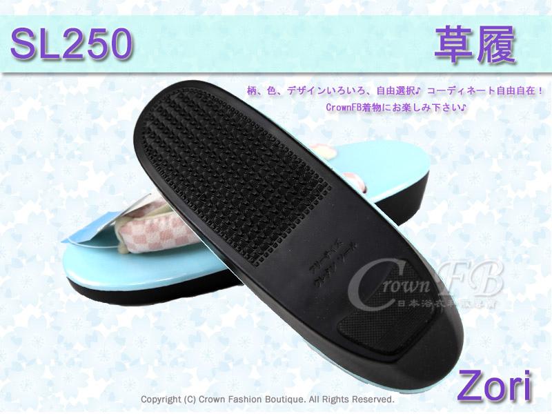 【番號SL-250】日本和服配件-淺藍色鞋面+白粉格紋草履-和服用夾腳鞋-3.jpg