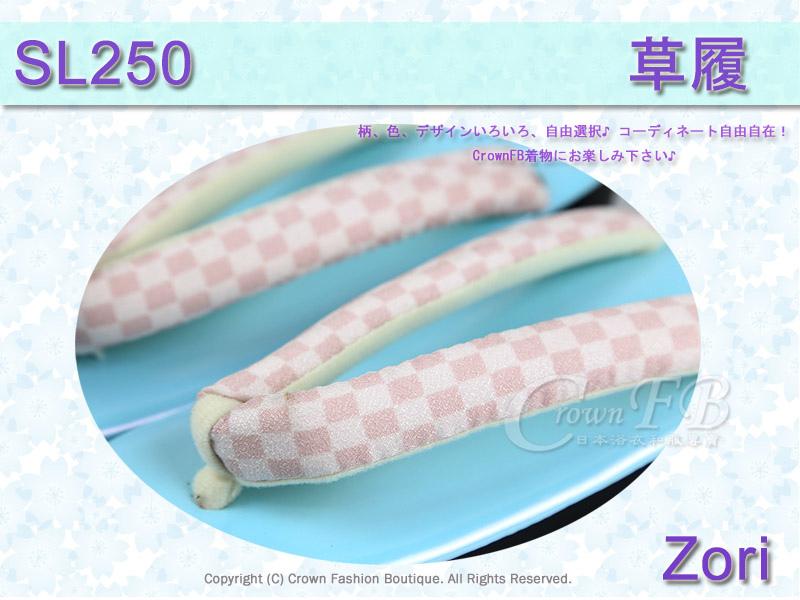 【番號SL-250】日本和服配件-淺藍色鞋面+白粉格紋草履-和服用夾腳鞋-2.jpg