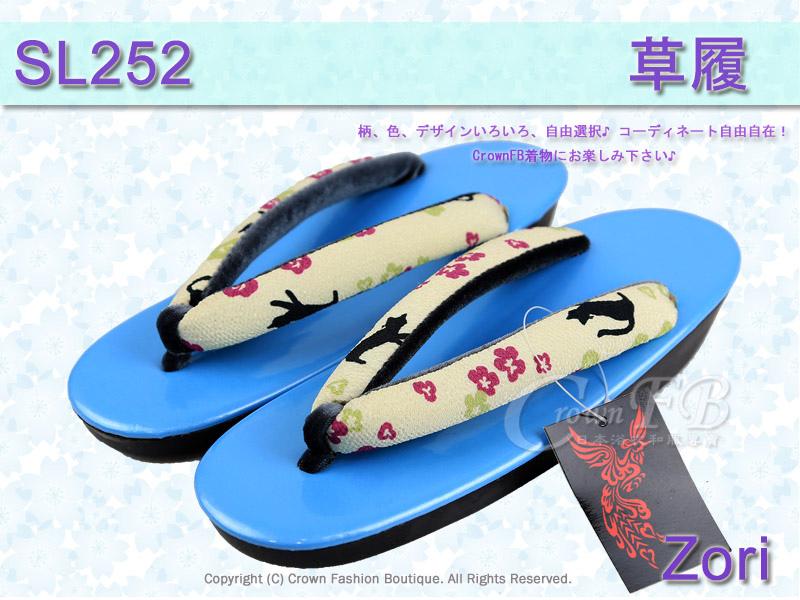 【番號SL-252】日本和服配件-藍色鞋面+櫻花黑貓草履-和服用夾腳鞋-1.jpg
