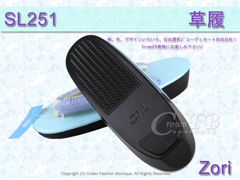 【番號SL-251】日本和服配件-淺藍色鞋面+藍白格紋草履-和服用夾腳鞋-3.jpg