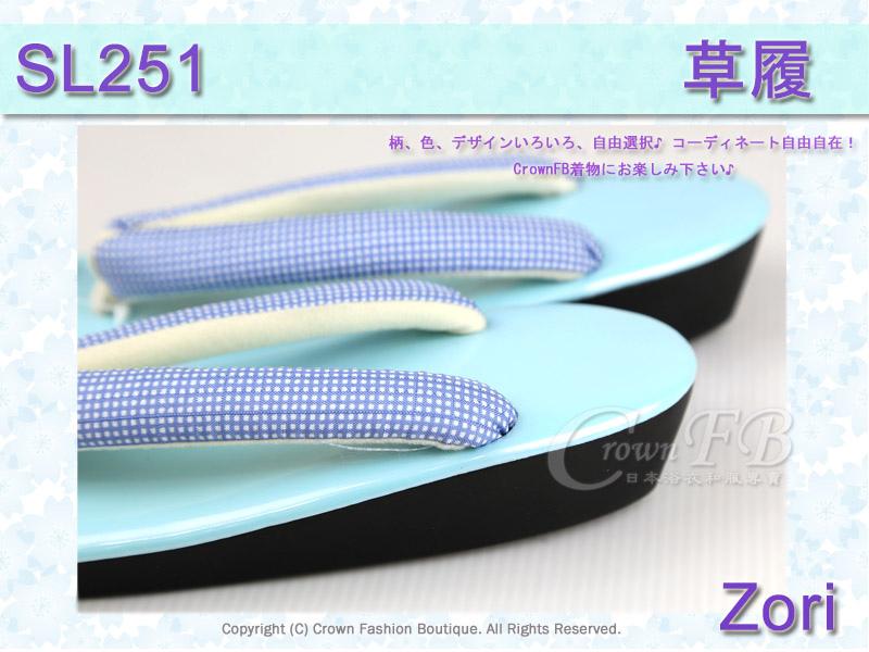 【番號SL-251】日本和服配件-淺藍色鞋面+藍白格紋草履-和服用夾腳鞋-4.jpg