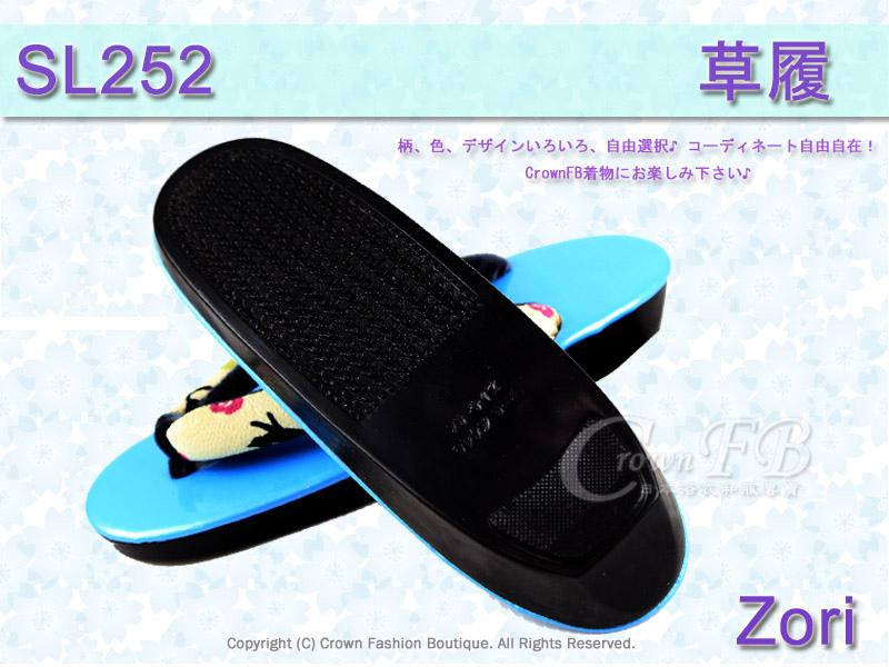 【番號SL-252】日本和服配件-藍色鞋面+櫻花黑貓草履-和服用夾腳鞋-3.jpg