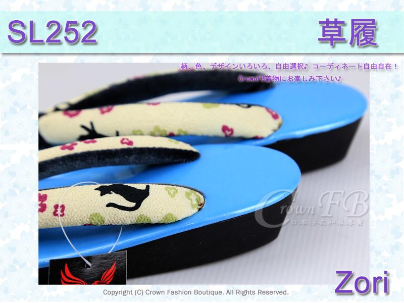 【番號SL-252】日本和服配件-藍色鞋面+櫻花黑貓草履-和服用夾腳鞋-4.jpg