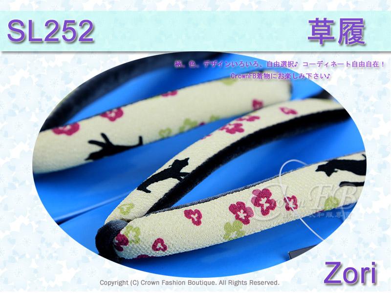 【番號SL-252】日本和服配件-藍色鞋面+櫻花黑貓草履-和服用夾腳鞋-2.jpg
