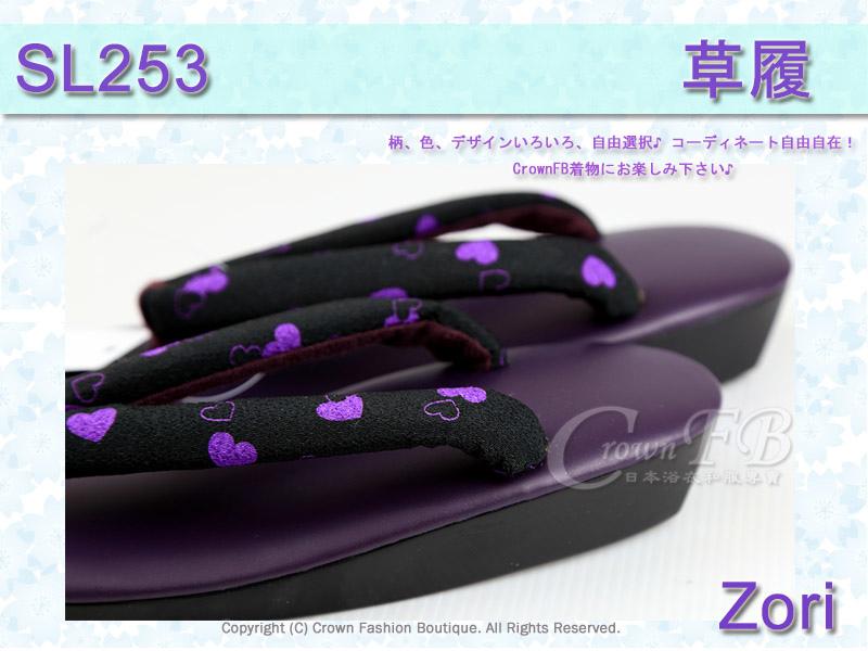 【番號SL-253】日本和服配件-紫色鞋面+愛心黑草履-和服用夾腳鞋-4.jpg