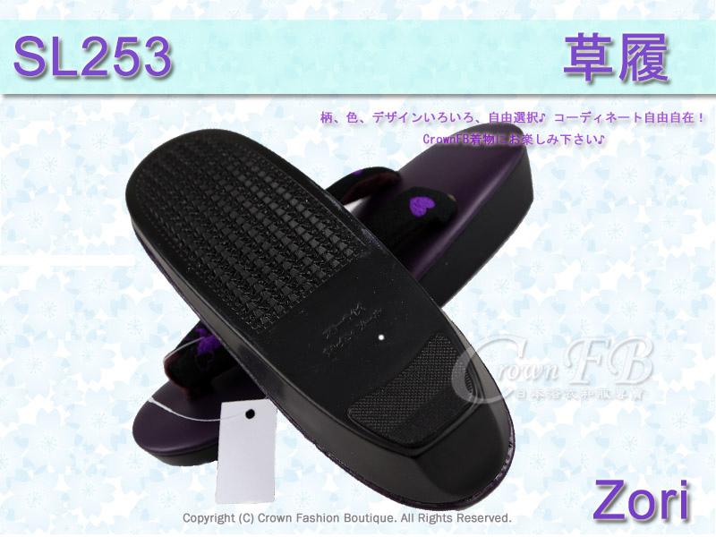 【番號SL-253】日本和服配件-紫色鞋面+愛心黑草履-和服用夾腳鞋-3.jpg