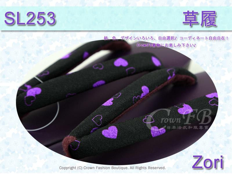 【番號SL-253】日本和服配件-紫色鞋面+愛心黑草履-和服用夾腳鞋-2.jpg