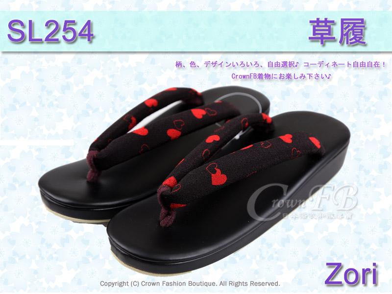 【番號SL-254】日本和服配件-黑色鞋面+紅愛心草履-和服用夾腳鞋-1.jpg