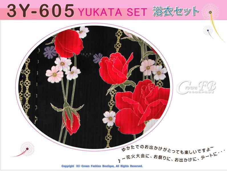 【番號3Y-605】三點日本浴衣Yukata~黑色底花卉~含定型蝴蝶結和木屐-2.jpg