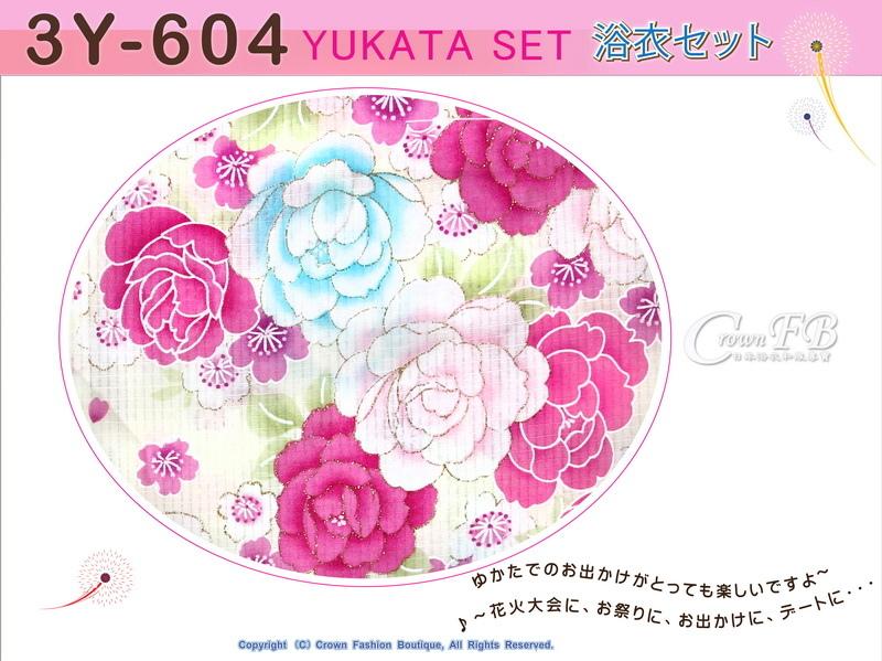 【番號3Y-604】三點日本浴衣Yukata~米色底花卉~含定型蝴蝶結和木屐-2.jpg