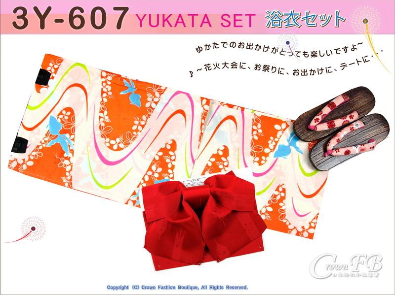 【番號3Y-607】三點日本浴衣Yukata~米色%26;橘色底花卉~含定型蝴蝶結和木屐-1.jpg