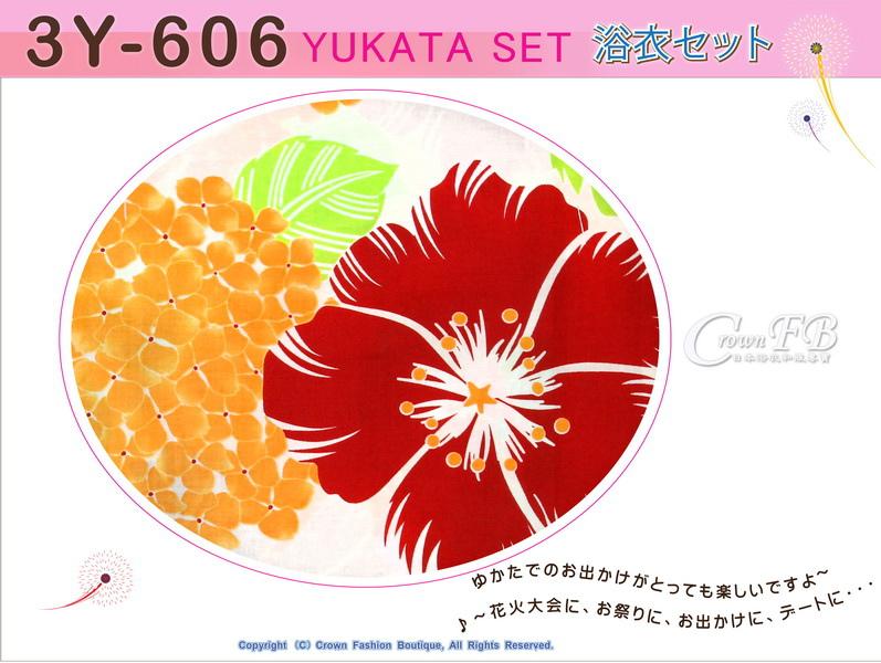 【番號3Y-606】三點日本浴衣Yukata~米色底花卉~含定型蝴蝶結和木屐-2.jpg