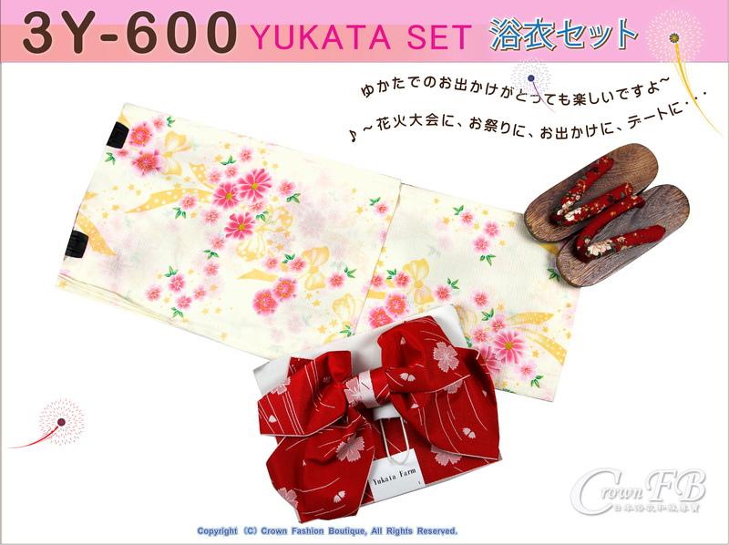 【番號3Y-600】三點日本浴衣Yukata~淡黃色底花卉~含定型蝴蝶結和木屐-1.jpg
