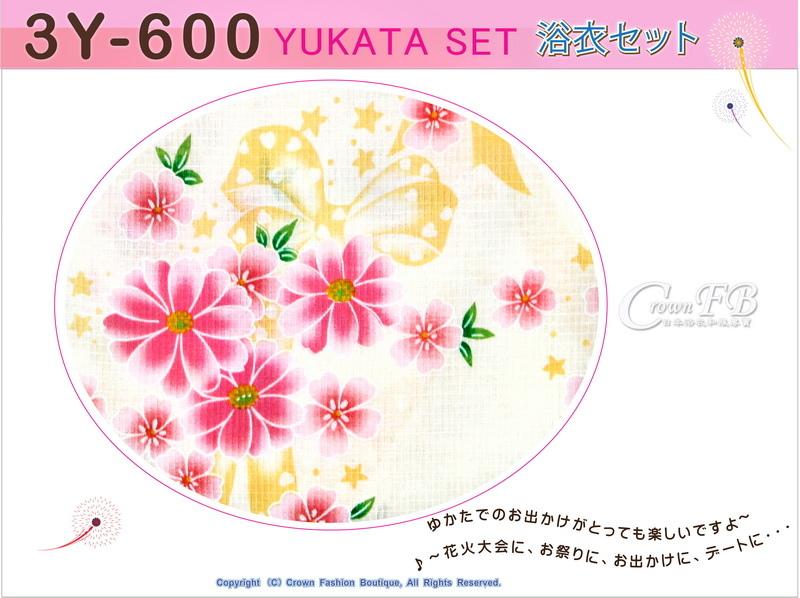 【番號3Y-600】三點日本浴衣Yukata~淡黃色底花卉~含定型蝴蝶結和木屐-2.jpg