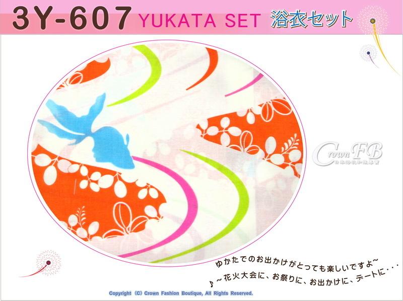 【番號3Y-607】三點日本浴衣Yukata~米色%26;橘色底花卉~含定型蝴蝶結和木屐-2.jpg