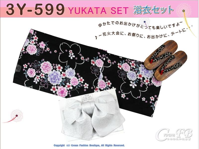 【番號3Y-599】三點日本浴衣Yukata~黑色底櫻花~含定型蝴蝶結和木屐-1.jpg