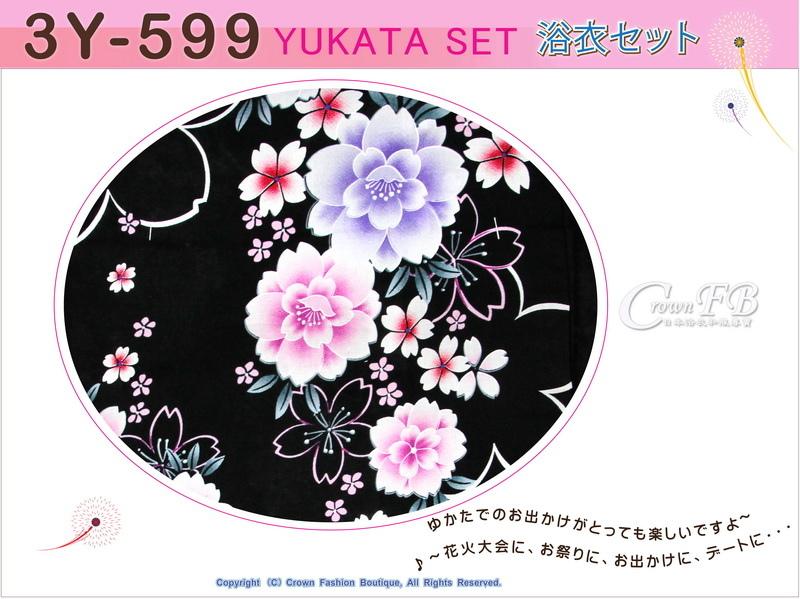 【番號3Y-599】三點日本浴衣Yukata~黑色底櫻花~含定型蝴蝶結和木屐-2.jpg