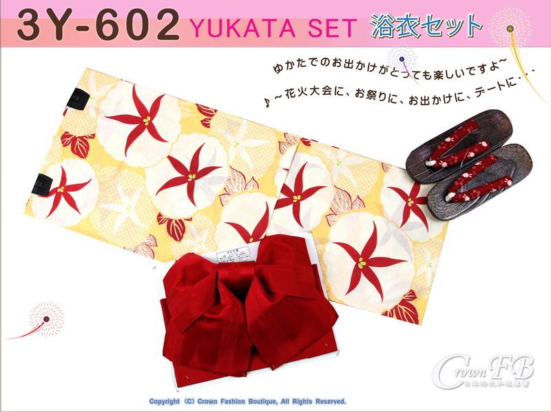 【番號3Y-602】三點日本浴衣Yukata~黃色底花卉~含定型蝴蝶結和木屐-1.jpg