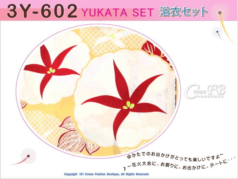 【番號3Y-602】三點日本浴衣Yukata~黃色底花卉~含定型蝴蝶結和木屐-2.jpg