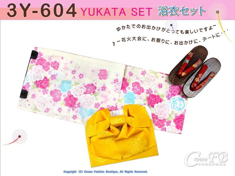 【番號3Y-604】三點日本浴衣Yukata~米色底花卉~含定型蝴蝶結和木屐-1.jpg