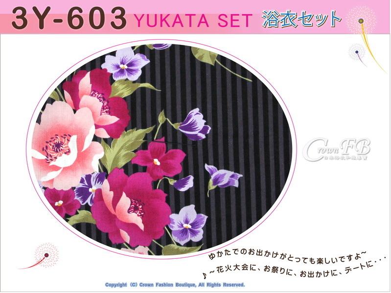 【番號3Y-603】三點日本浴衣Yukata~直線條底花卉~含定型蝴蝶結和木屐-2.jpg