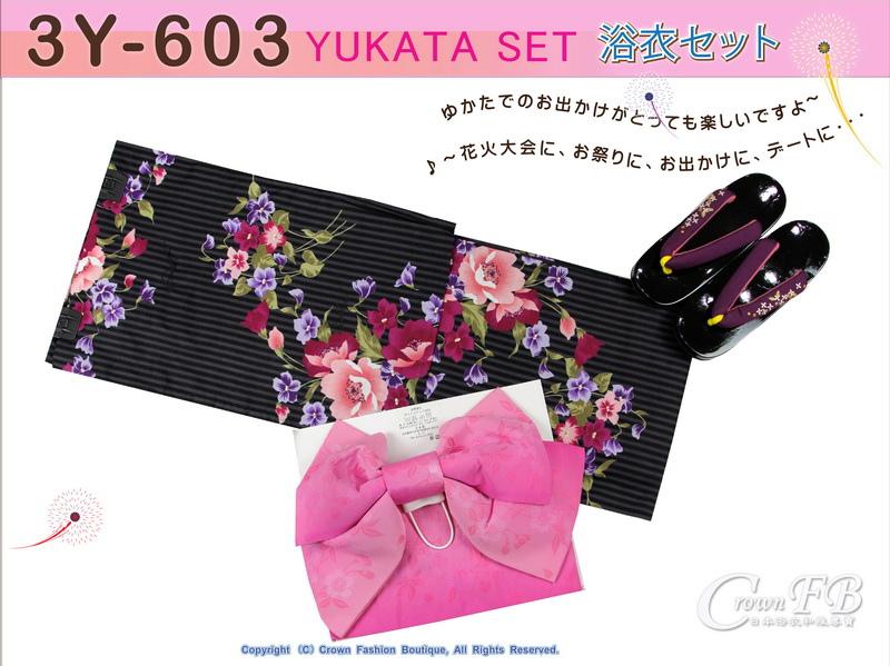 【番號3Y-603】三點日本浴衣Yukata~直線條底花卉~含定型蝴蝶結和木屐-1.jpg