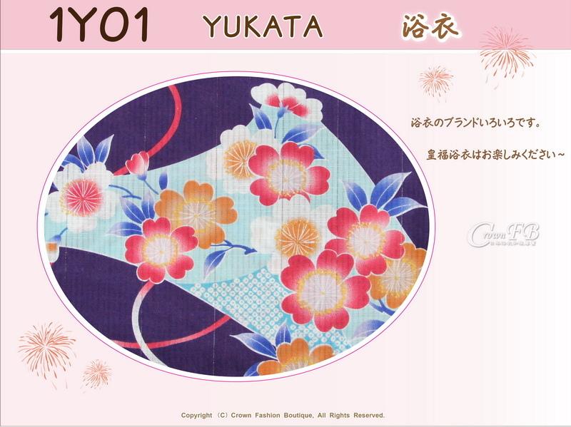 【番號1Y-01】日本浴衣Yukata~紫色底花卉-2.jpg