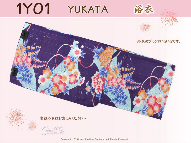 【番號1Y-01】日本浴衣Yukata~紫色底花卉-1.jpg