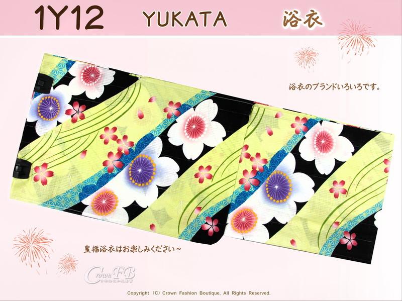 【番號1Y-12】日本浴衣Yukata~草綠色底櫻花 -1.jpg