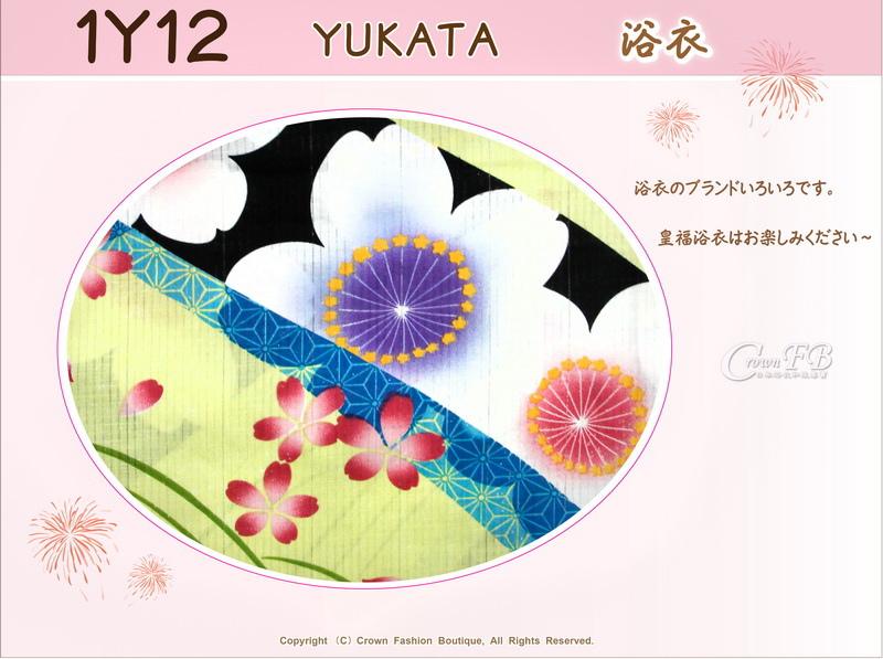【番號1Y-12】日本浴衣Yukata~草綠色底櫻花 -2.jpg