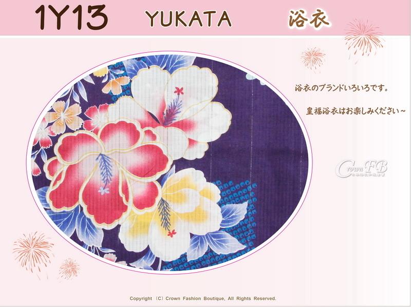 【番號1Y-13】日本浴衣Yukata~紫色底花卉-2.jpg